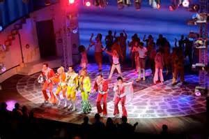 Mamma Mia!  Broadway musical
