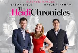 The stars of The Heidi Chronicles.
